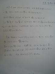 kannsou