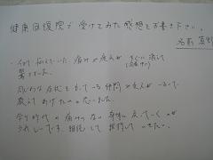 IMG_0640 15