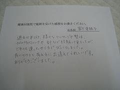 IMG_0738 q15