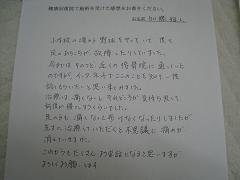IMG_0740 15
