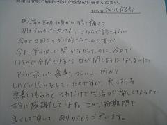 IMG_0752 15