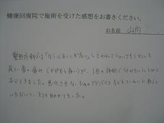 IMG_0773 15