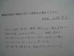 IMG_0779 15
