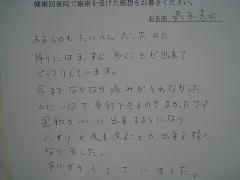 IMG_0801 15