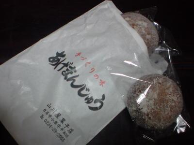chourouko_.jpg