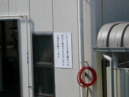 umishibaura004