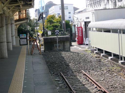 umishibaua011