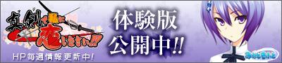 miyako_400x90.jpg