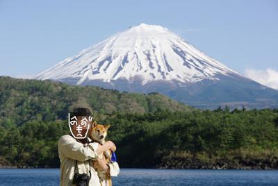 富士山とボクと父ちゃん