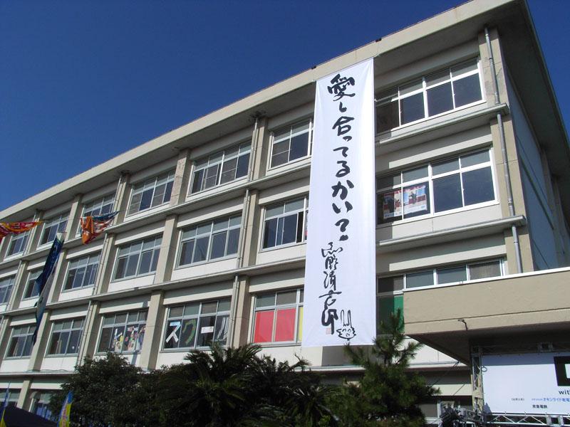 三浦半島デジカメ便り 2007年11...