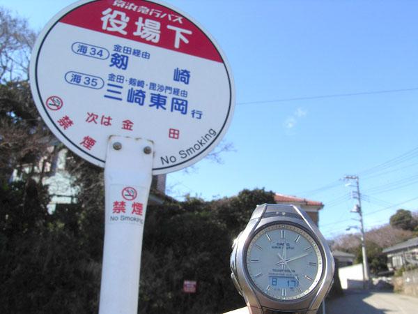 三浦半島徒歩横断2
