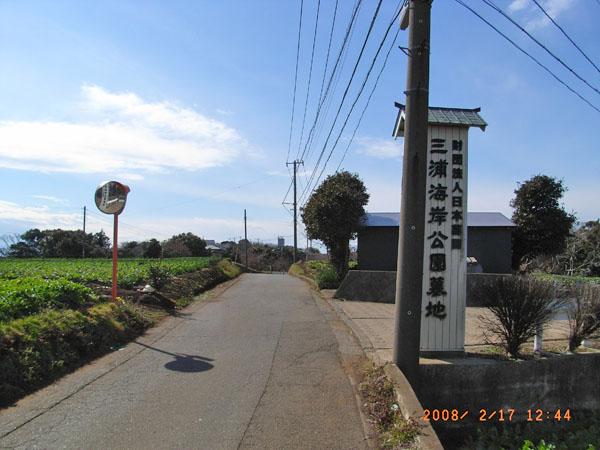 三浦半島徒歩横断4