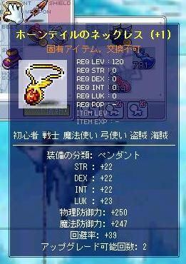 tamagokue10.jpg