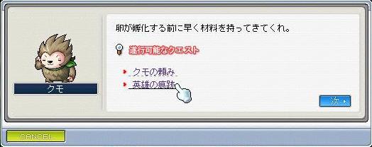 tamagokue2.jpg