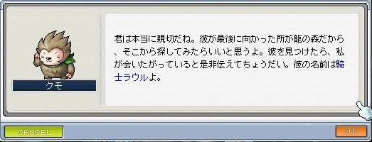 tamagokue3.jpg
