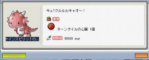 tamagokue7.jpg