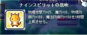 tamagokue8.jpg