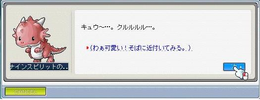 tamagosannkome3.jpg