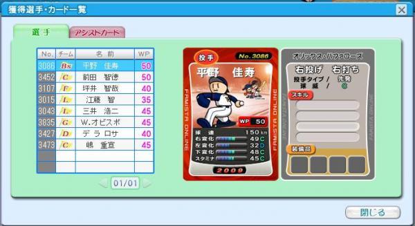 ・倅ココ繝ォ繝ャ_convert_20090903005432
