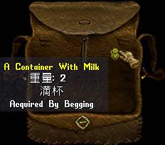 ピッチャー03逆向きミルク