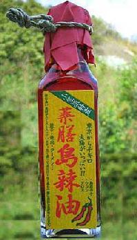 薬膳島ラー油