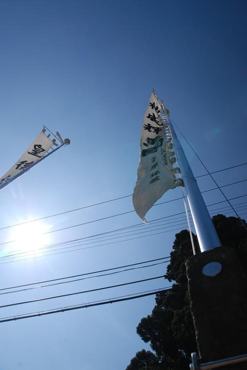 2009_10060035.jpg