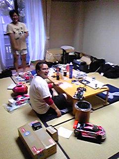 20081024160232