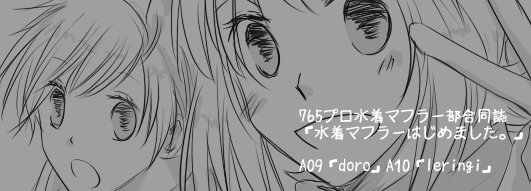 mizumafu_.jpg