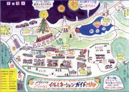 イルミガイドマップ