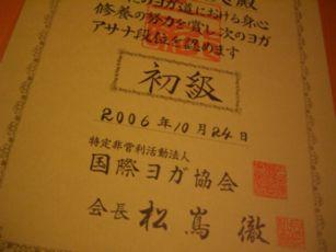 20061102175827.jpg