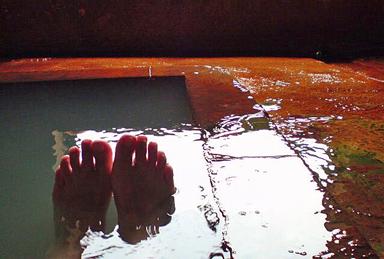 大塩温泉共同浴場
