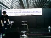 α-STATION Special Talk & Live! in 京都駅ビル