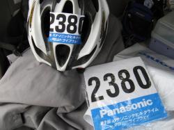 090405ibukiyama-012.jpg