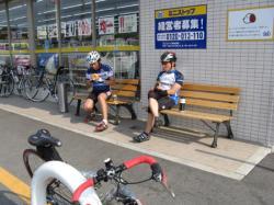 090502aoyama-354.jpg