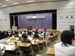 090606daigaku-025.jpg