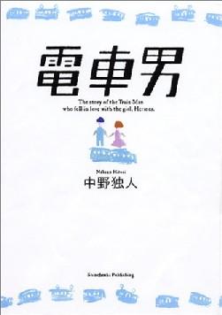 20041231115117.jpg