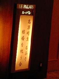 SANY0361.JPGsmall.jpg