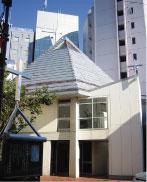 東中野教会
