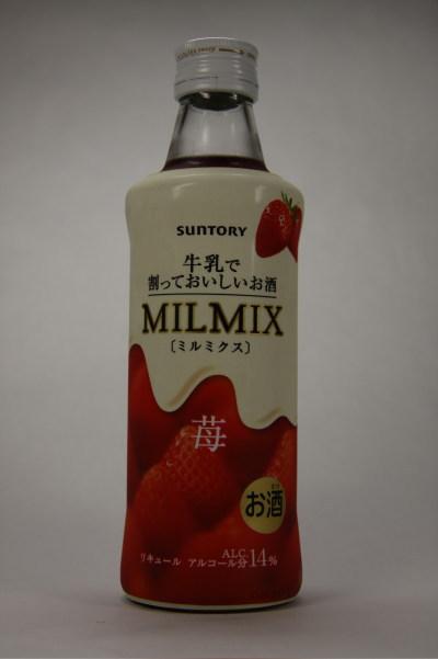 ミルミクス01