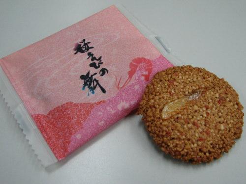 桜えび01