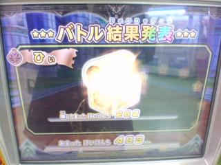 しあわせの箱4.0Ver.