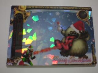 クリスマスオリカ1