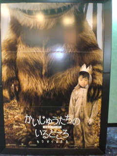 Jr.映画館にて