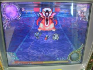 赤目ゾーマ討伐2