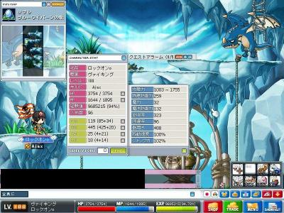 Maple000976.jpg