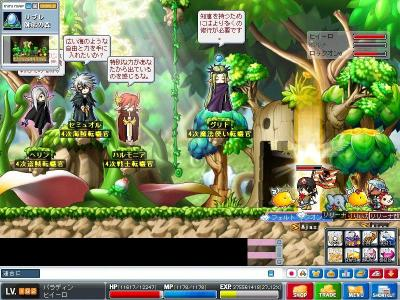 Maple000980.jpg