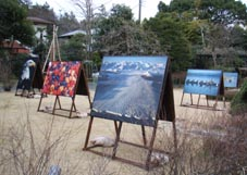 芳澤ガーデン・ギャラリー2