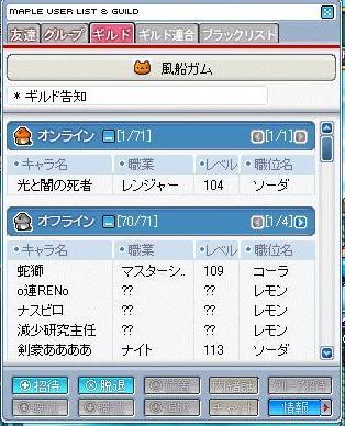 Maple0009_20090409163612.jpg