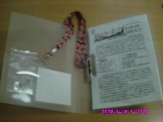 B5ファイル