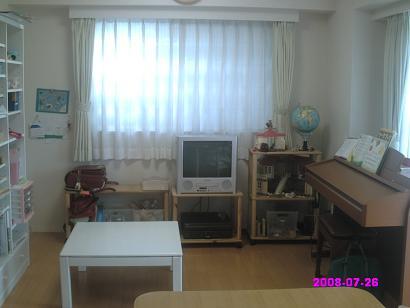 2008.7.26 子どもコーナー(片付け3週後)
